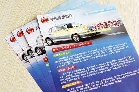 沧州宣传单印刷厂