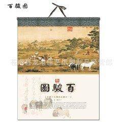 沧州挂历印刷厂