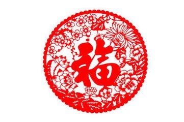 沧州福字印刷厂