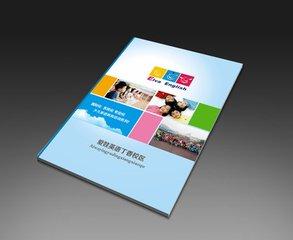 画册印刷公司