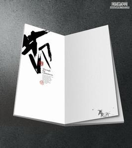 沧州贺卡印刷厂