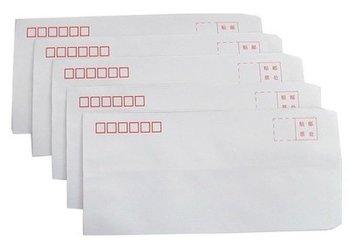 信封印刷价格