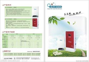 沧州彩页设计印刷厂