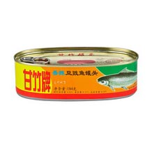 万博manbetx官网电脑版香辣豆豉鱼万博手机网站