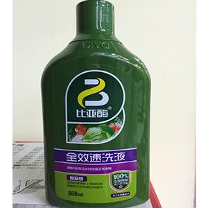 比亚酶-全效速洗液-食品级650ml