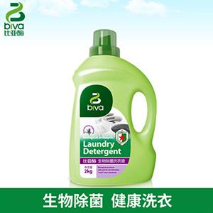 比亚酶-生物除菌洗衣液2kg