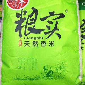 五常-粮实100%新米天然香米10KG