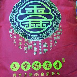 鑫水-五常稻花香10KG