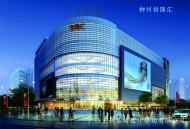 南宁玻璃manbetx体育软件下载设计