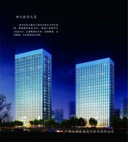 南宁玻璃幕墙设计公司