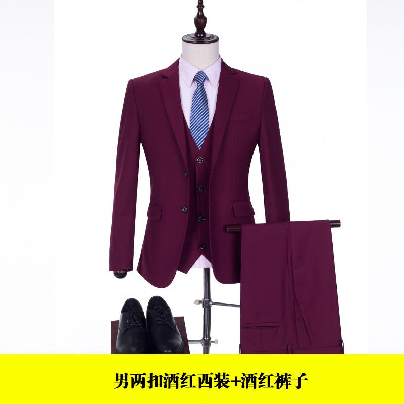 时尚职业套装