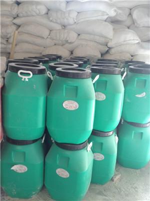 乙烯共聚乳液供应