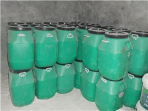 乙烯共聚乳液