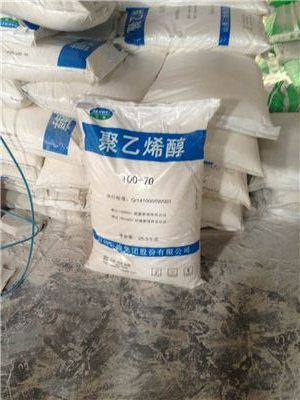 聚乙烯醇供应