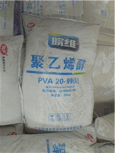 聚乙烯醇价格