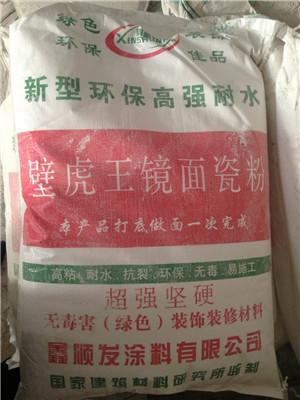 腻子粉生产厂家