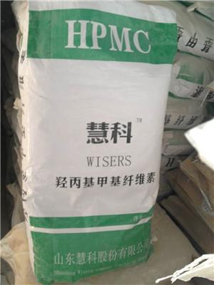 羟丙基甲基纤维素供应