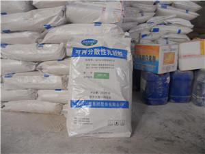保温砂浆原材料