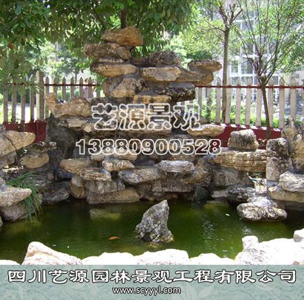 黄锈石假山