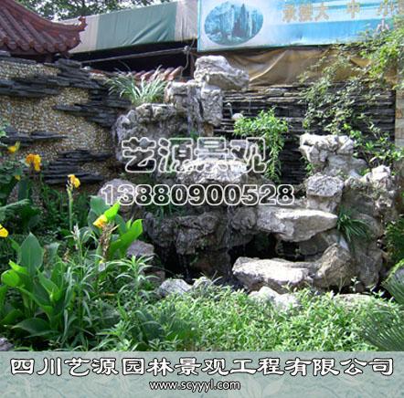 绵阳龟纹石假山