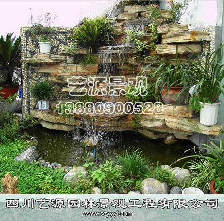 成都公园黄锈石假山