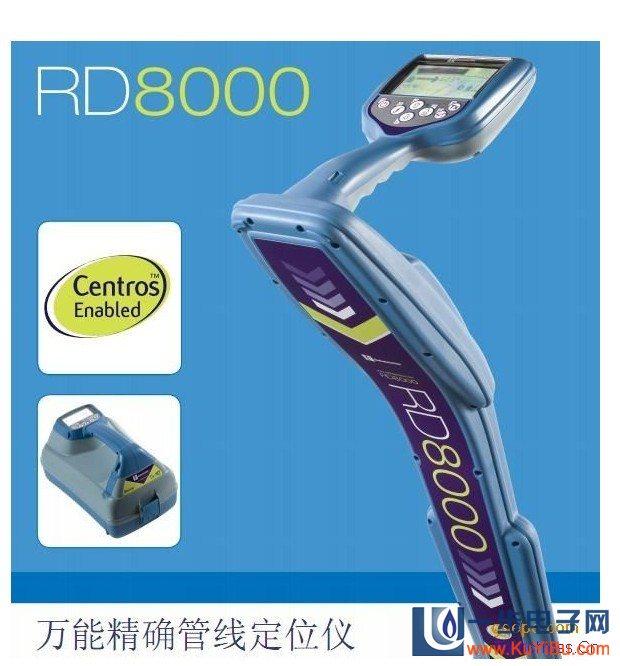 英国雷迪RD8000管线探测仪