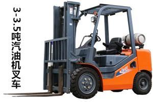 3-3.5吨汽油机叉车