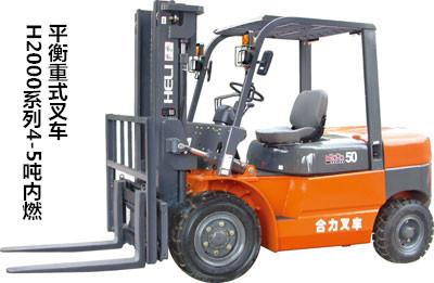 H2000系列4-5吨平衡重式叉车