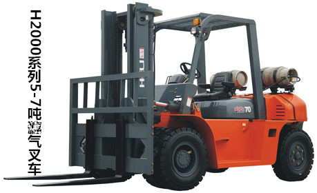 H2000系列5到7吨液化气叉车