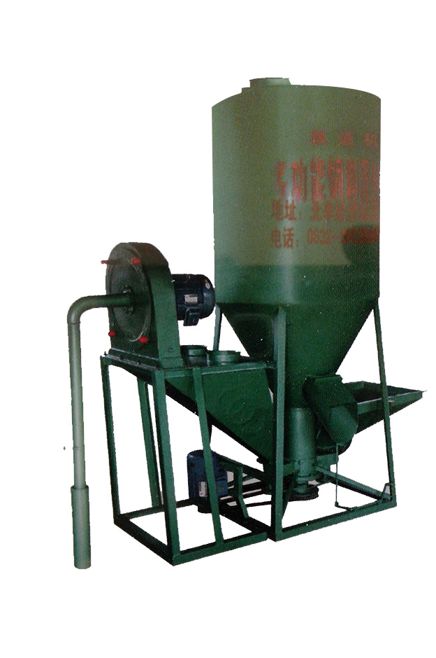 9FH500型立式饲料混合机