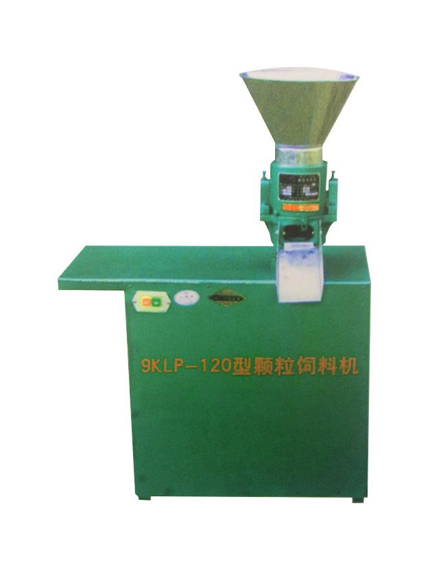 9KLP-120型颗粒饲料机