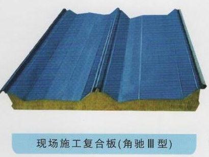 【组图】石家庄彩钢发展趋势 彩钢板的防火细节
