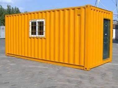 石家庄集装箱活动房