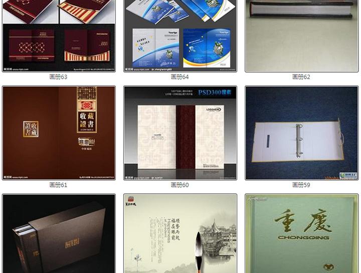 重庆公司画册印刷