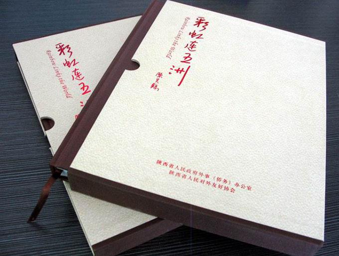 重庆印刷画册