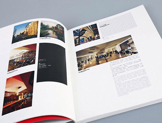 重庆印刷期刊