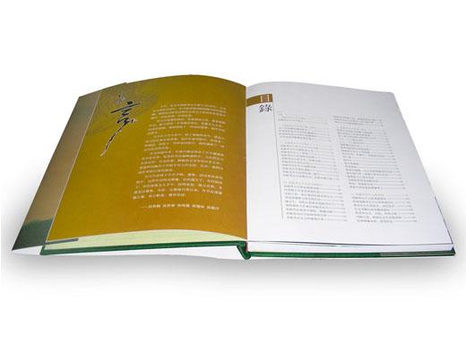 灿坤期刊印刷