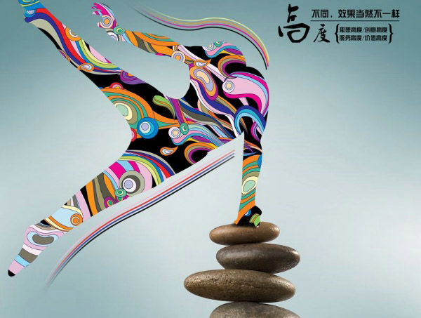 重庆印刷海报