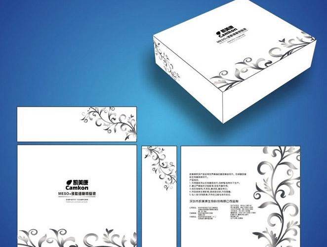 重庆精品包装印刷