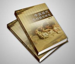 重庆印刷书刊