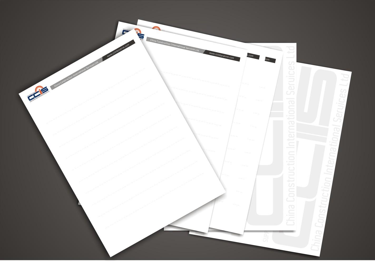 重庆信纸印刷