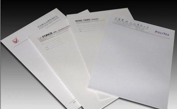 重庆印刷信纸