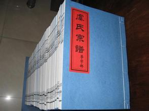 重庆印刷家谱