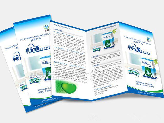 重庆宣传彩页印刷