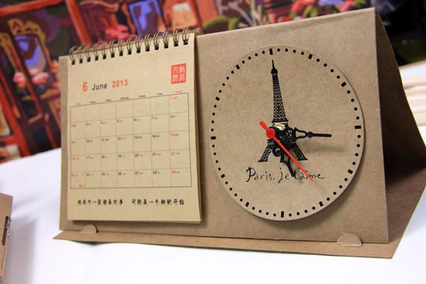 重庆印刷台历