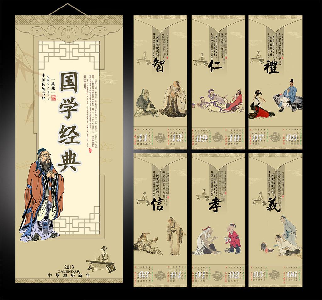 重庆印刷挂历