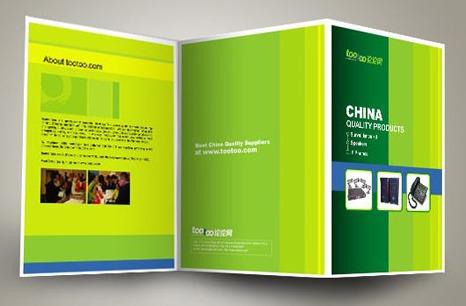重庆印刷资料