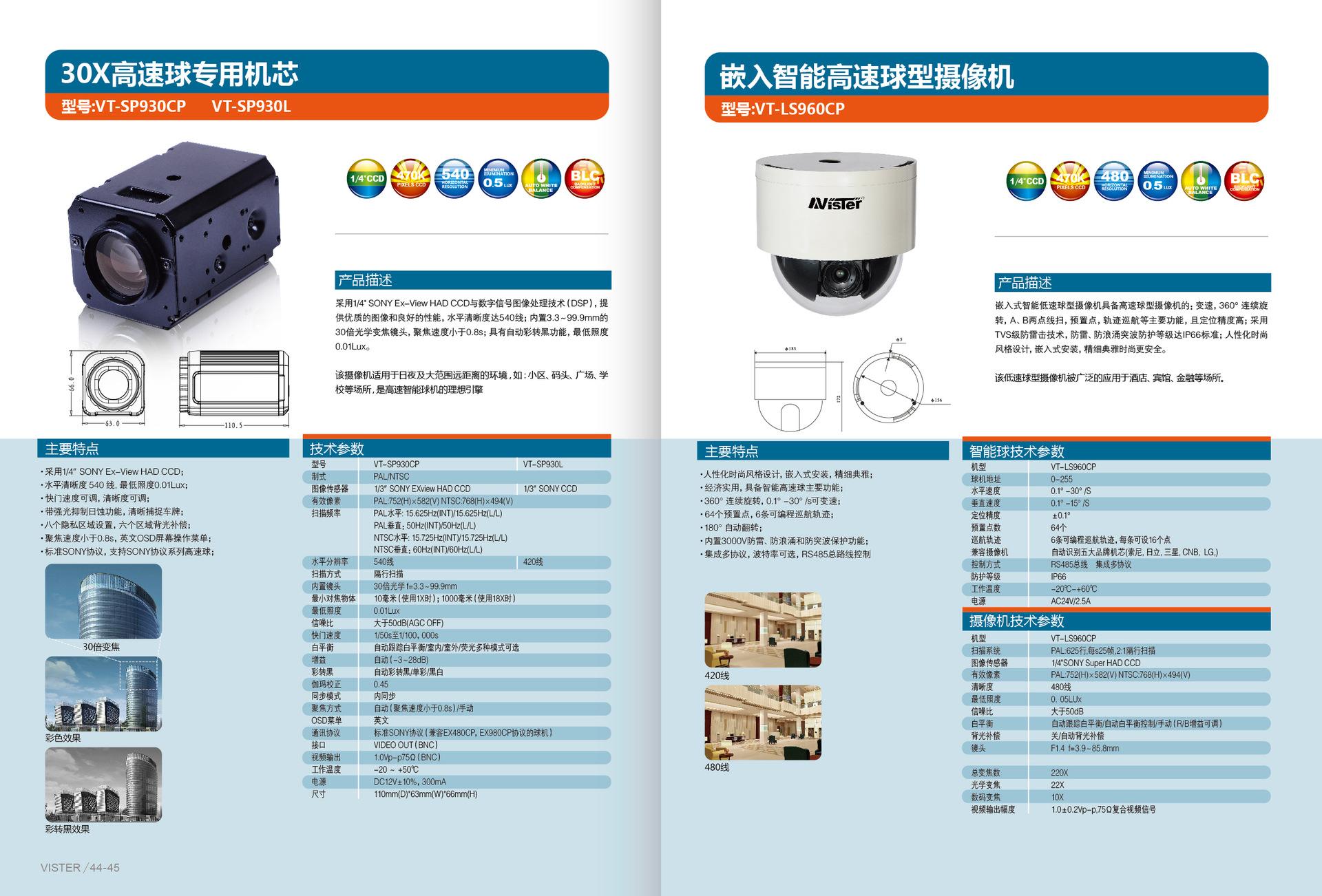 重庆资料印刷价格