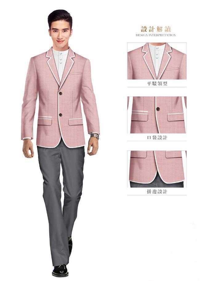 粉红色男款职业正装