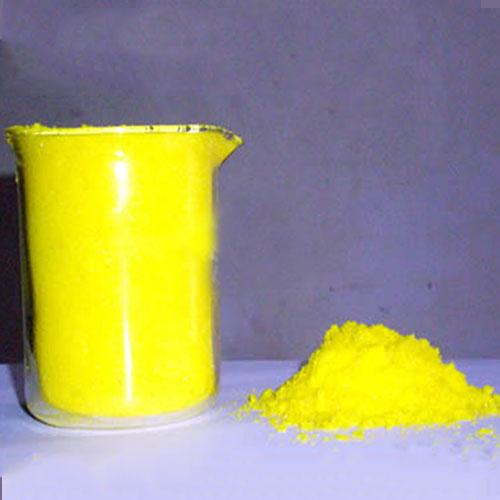 对硝基苯酚钠